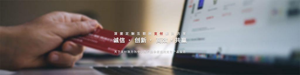 天亿乐购天亿通app下载