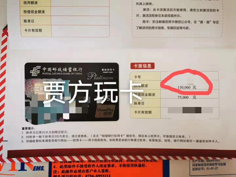 贾方玩卡:办信用卡什么行业下卡率高