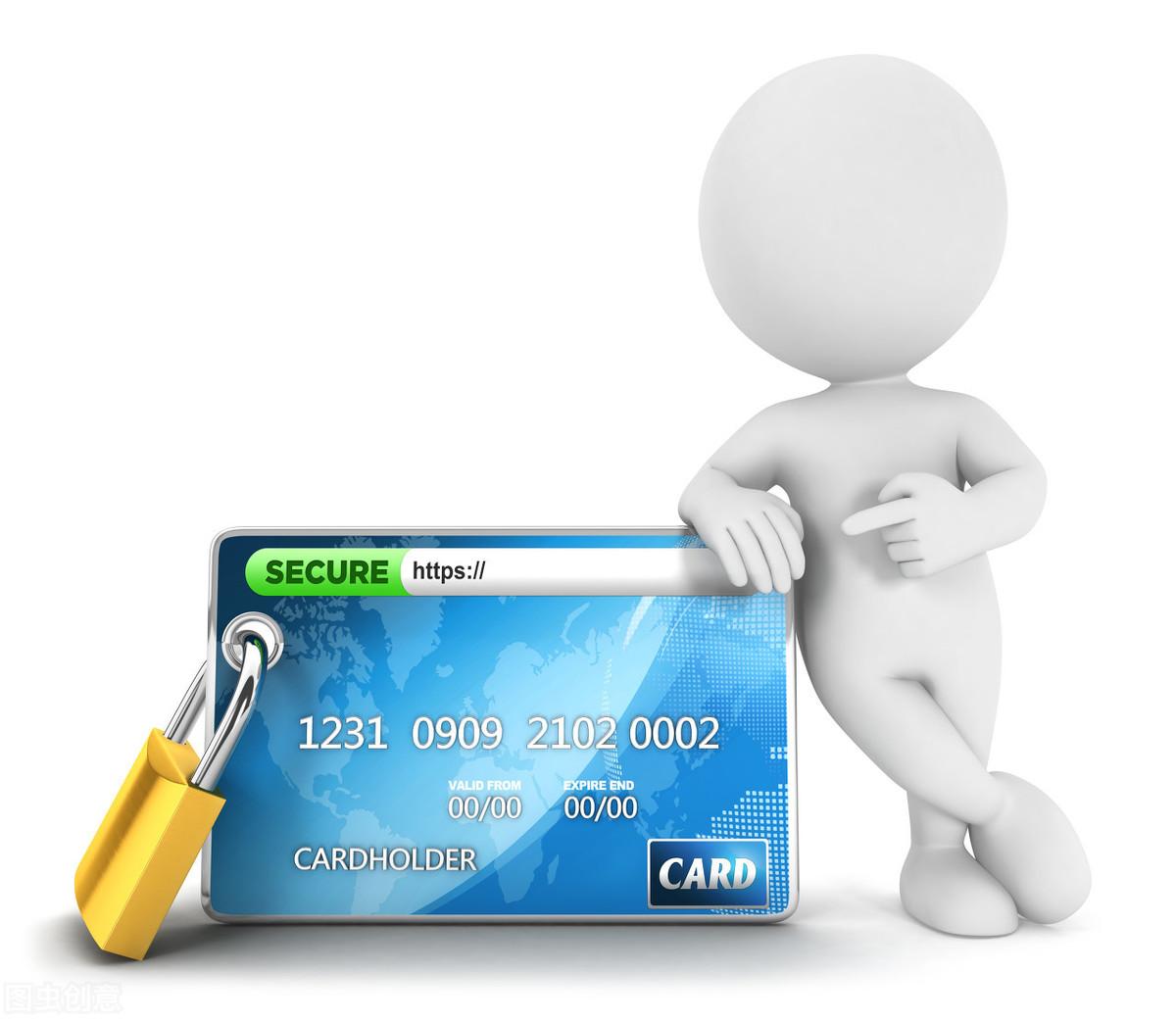 信用卡银行靠什么赚钱的秘密,避免银行套路