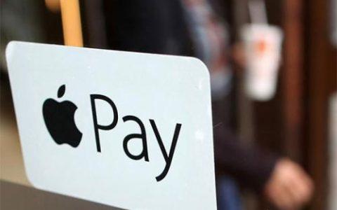 易钱包下载_易钱包苹果支付Apple Pay收款操作流程